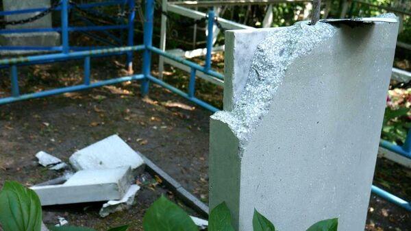 В городе Копейске Челябинской области мужчина в нетрезвом состоянии разрушил около 30 надгробий