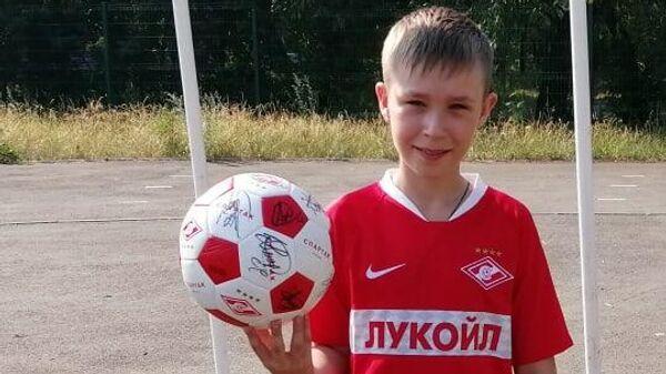 11-летний Савва Ярыгин в форме Спартака