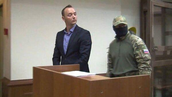 Мосгорсуд признал законным арест Ивана Сафронова. Кадры из зала суда