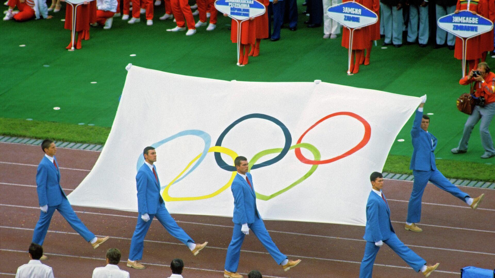 Торжественное открытие Олимпиады-80: внос олимпийского флаг  - РИА Новости, 1920, 27.07.2021