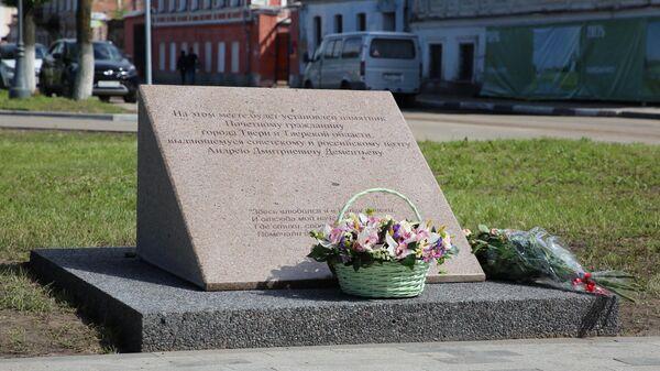 Церемония закладки камня на месте будущего памятника поэту Андрею Дементьеву в Твери