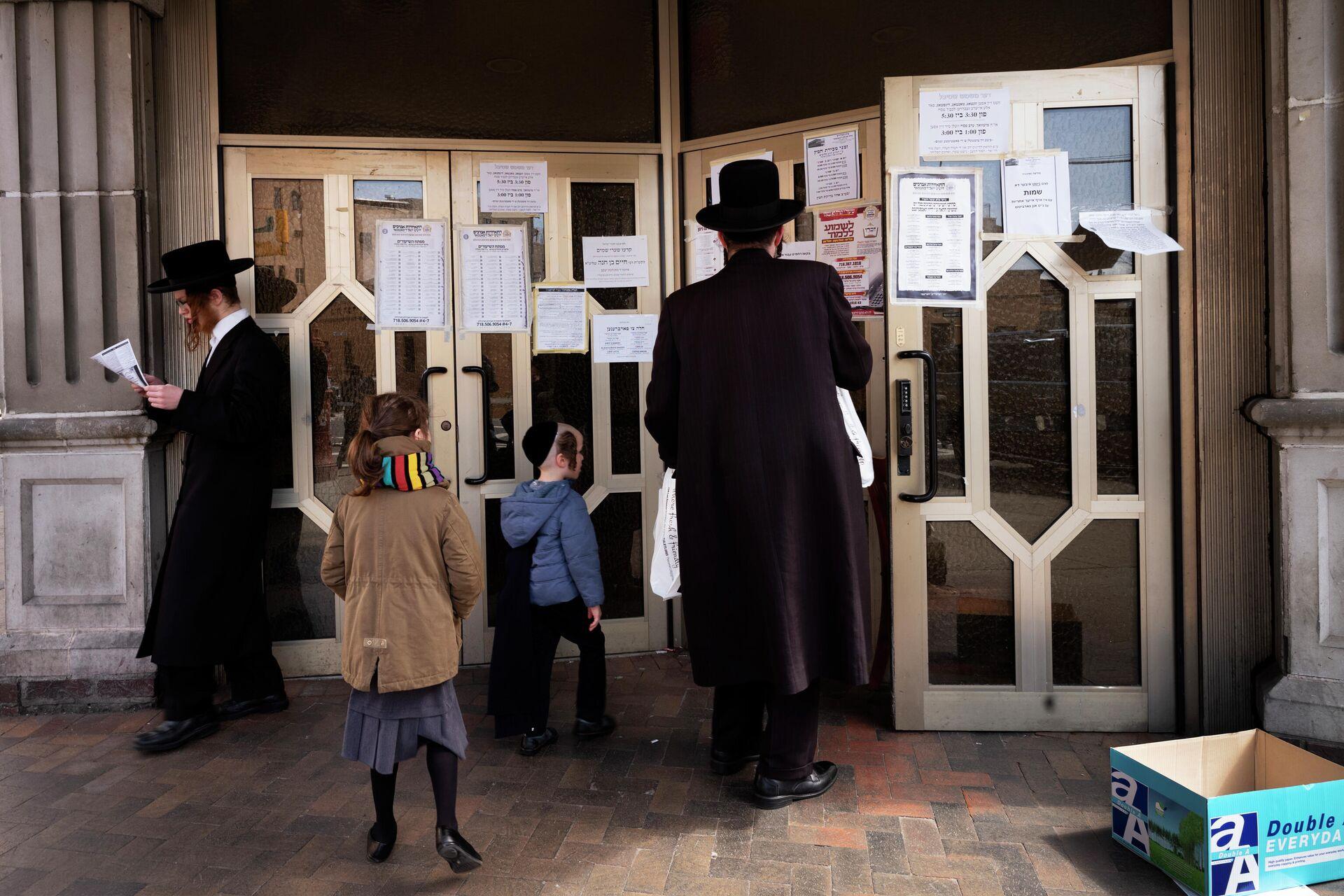 Мужчины у синагоги в Нью-Йорке  - РИА Новости, 1920, 01.12.2020
