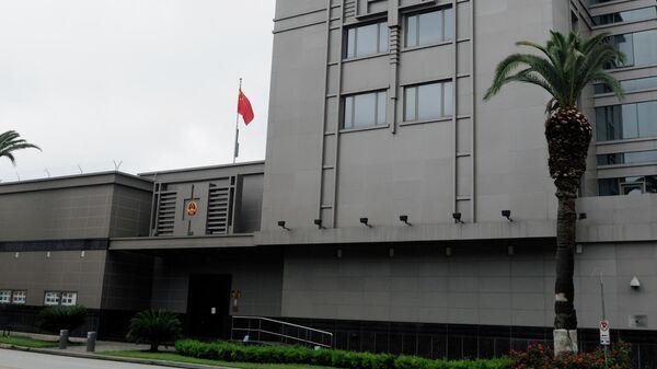 Генеральное консульство КНР в Хьюстоне, США