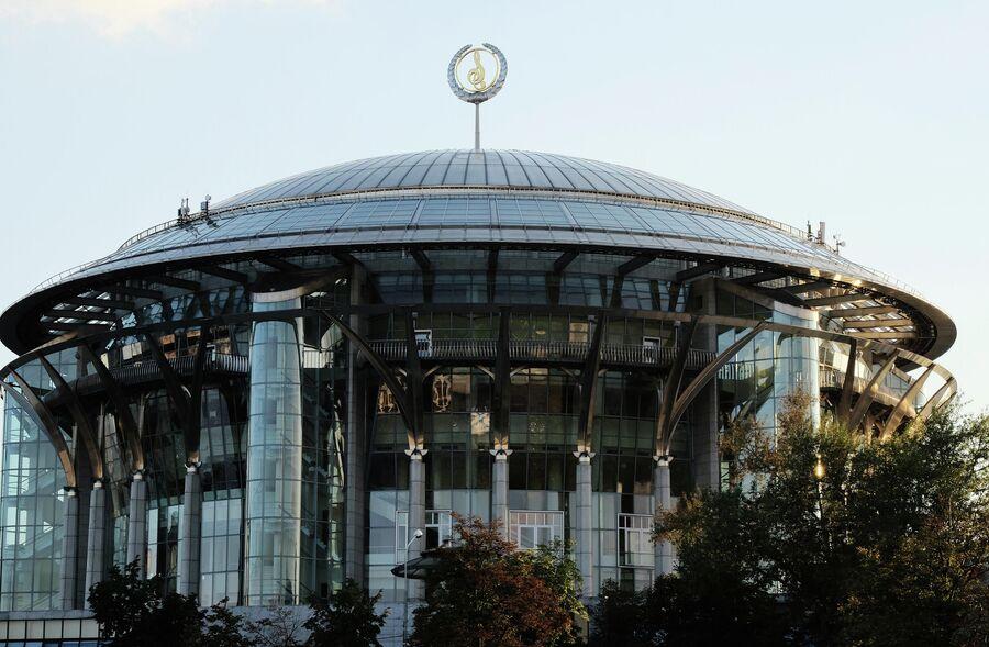Дом музыки в Москве