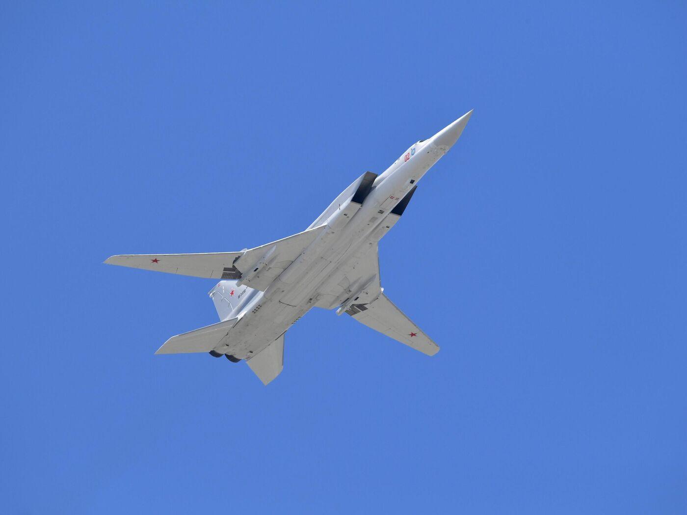 Обои Ту-22м3, сверхзвуковой, ракетоносец-бомбардировщик. Авиация foto 13