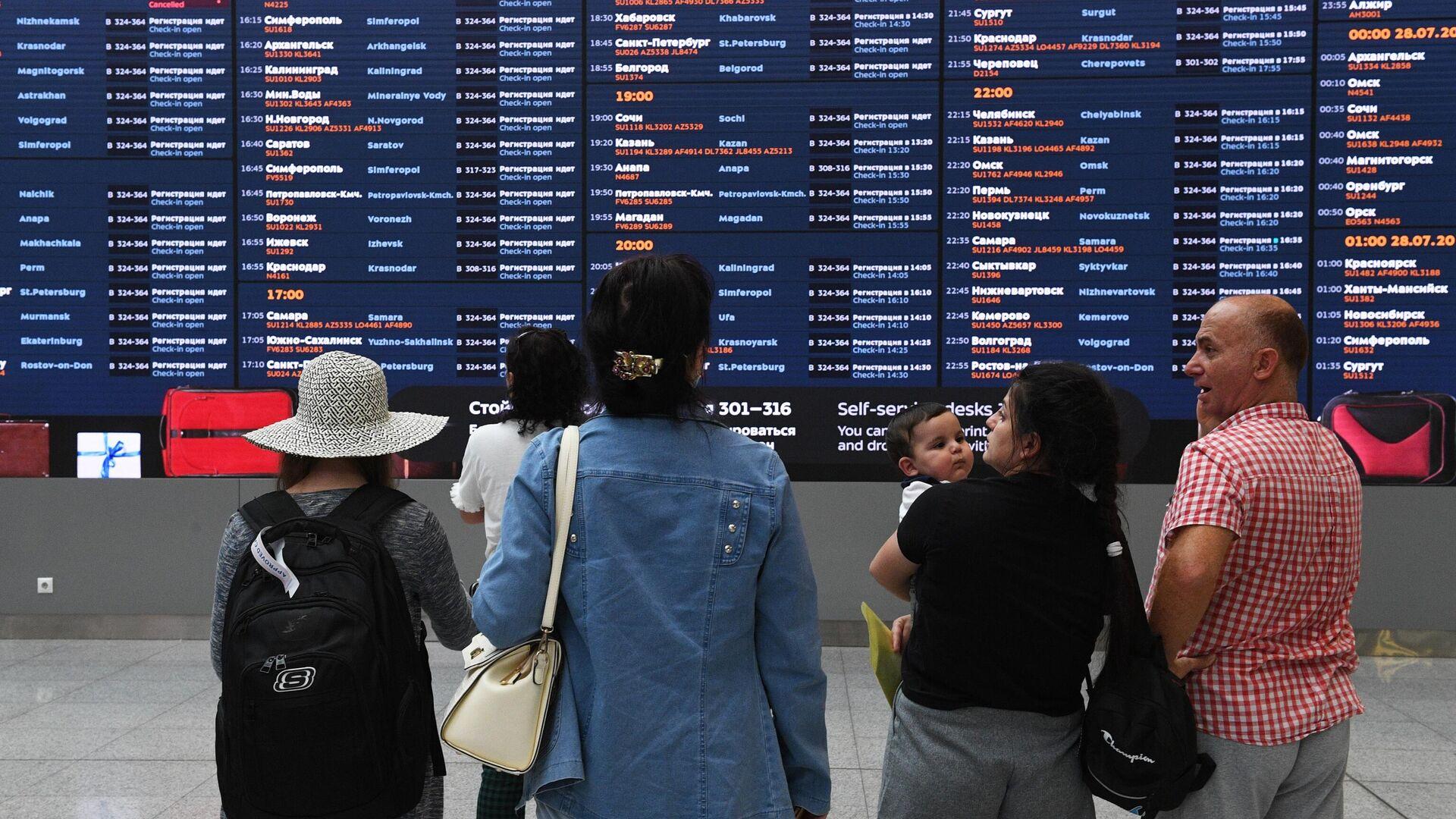 Пассажиры у электронного табло в терминале B аэропорта Шереметьево - РИА Новости, 1920, 09.10.2020