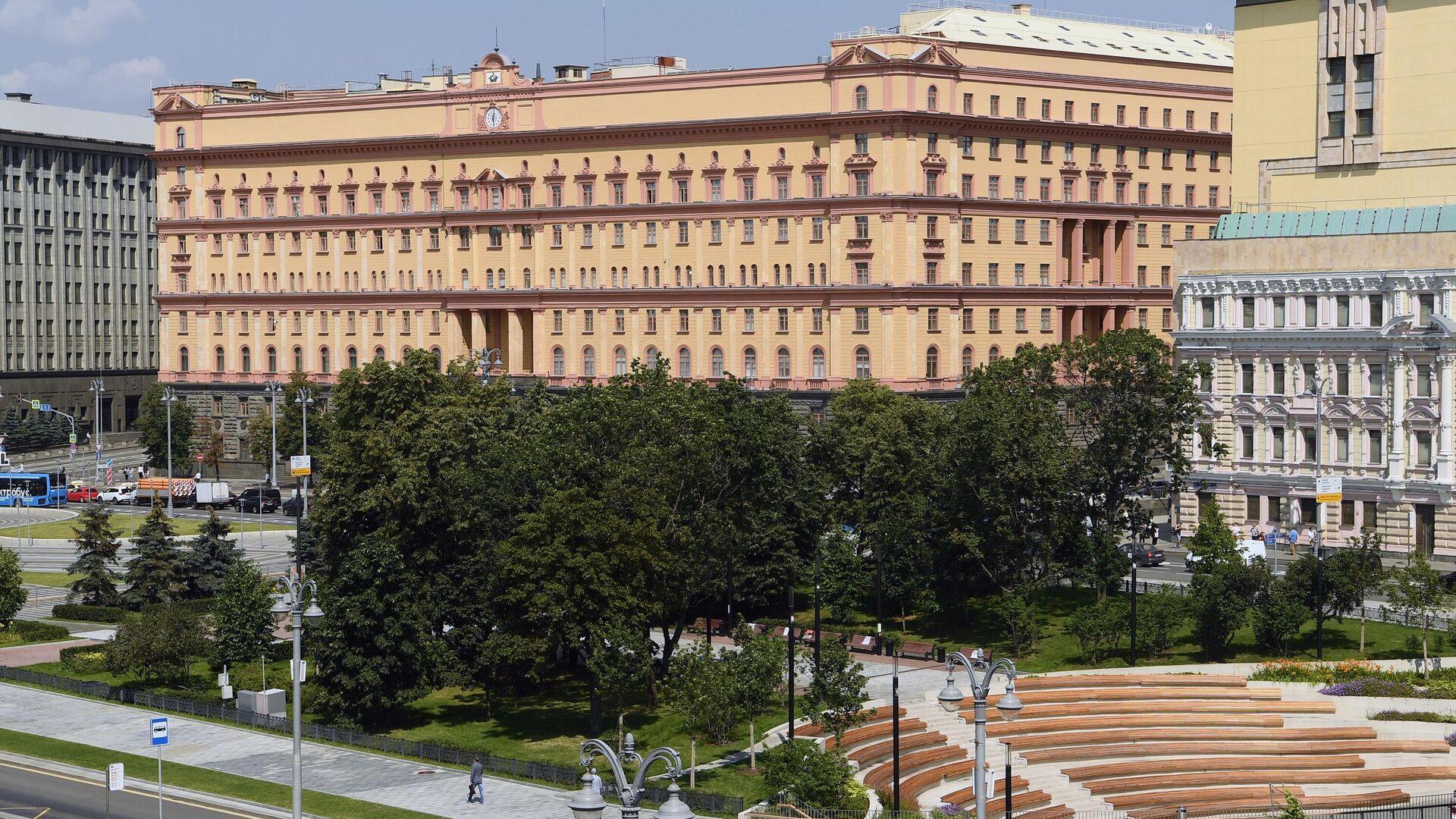 Здание Федеральной службы безопасности РФ - РИА Новости, 1920, 18.02.2021