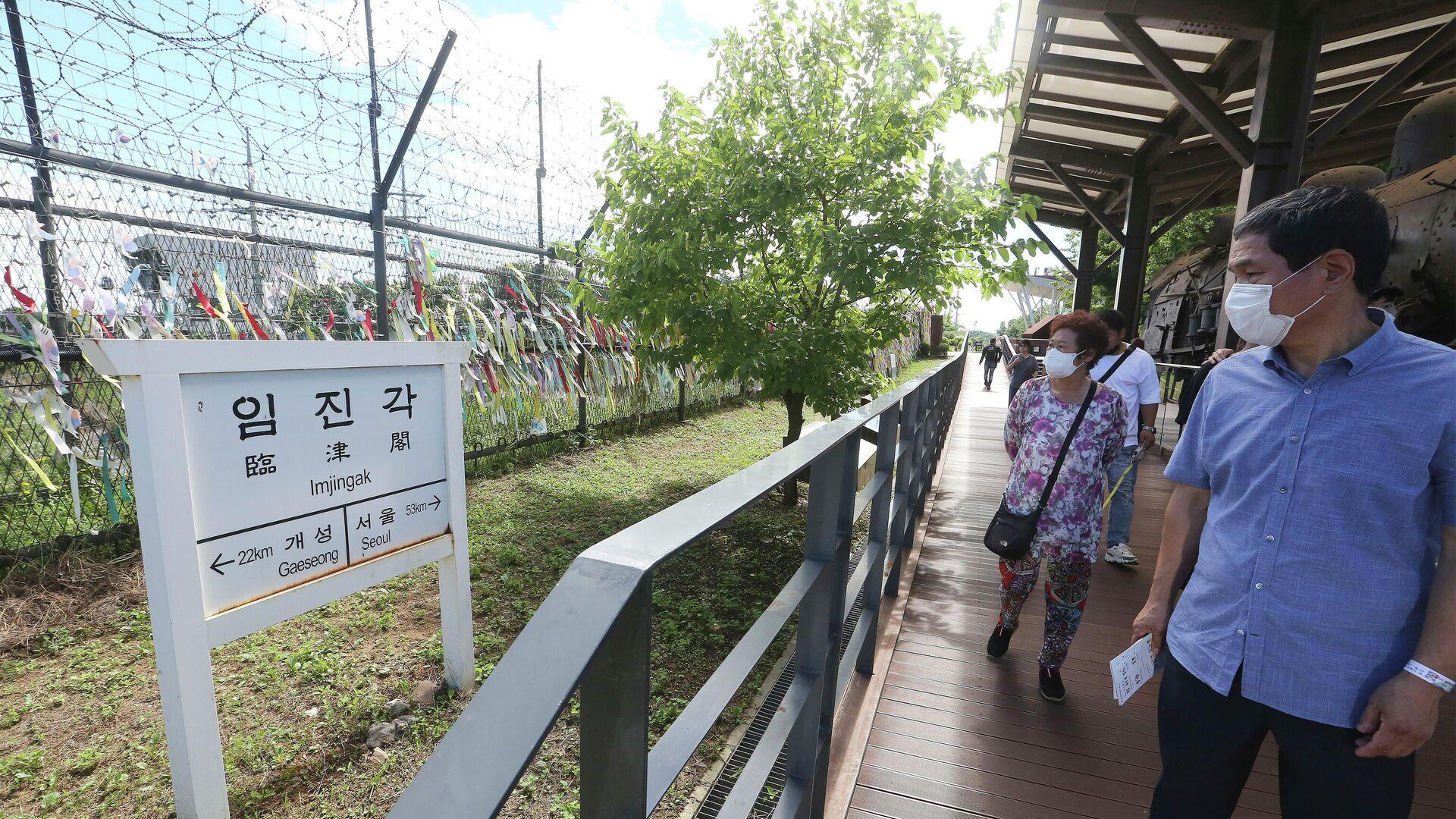 Люди на границе Северной и Южной Кореи. 26 июля 2020  - РИА Новости, 1920, 25.11.2020