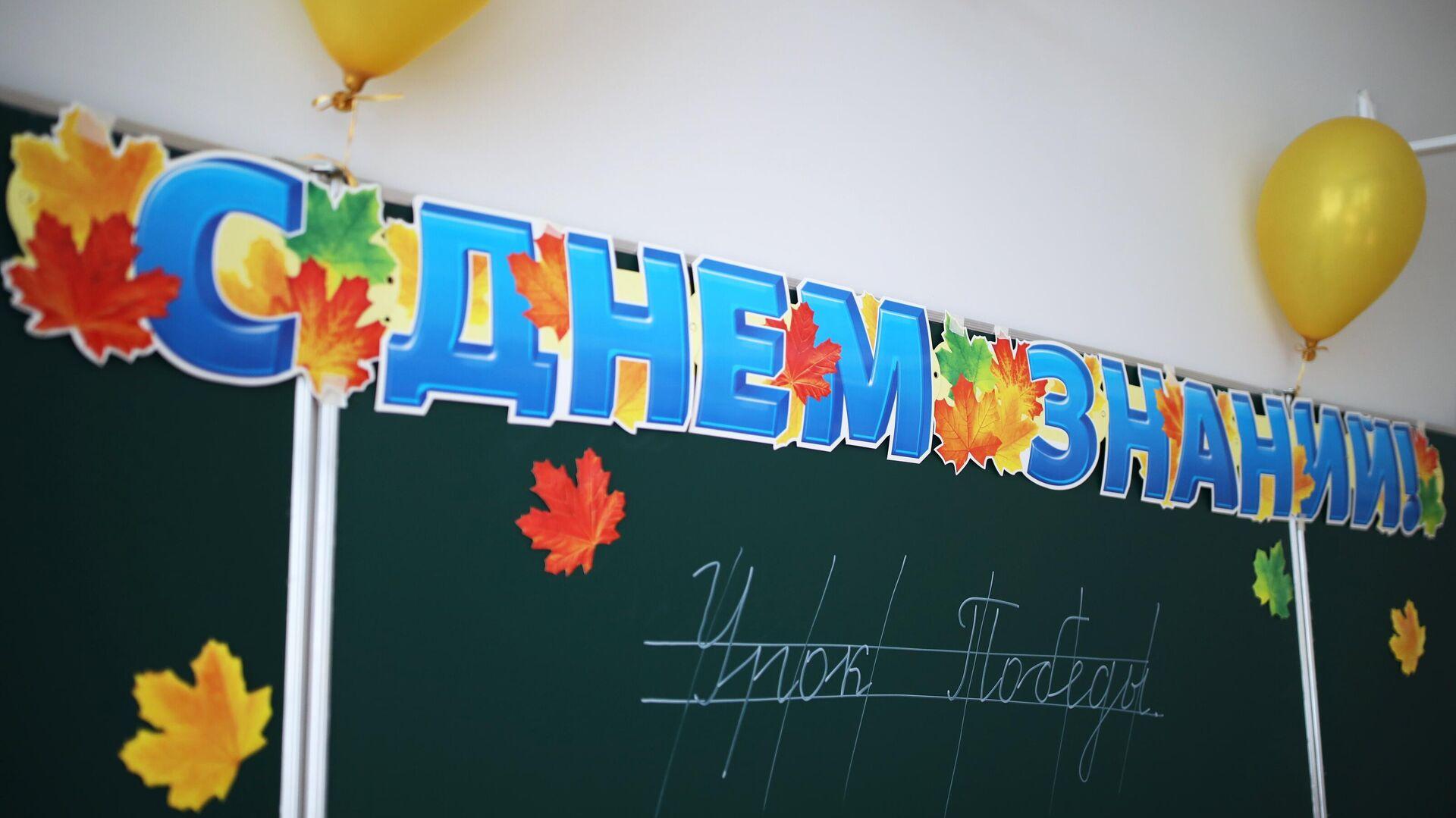 Исследование: россияне стали реже брать микрозаймы на образование