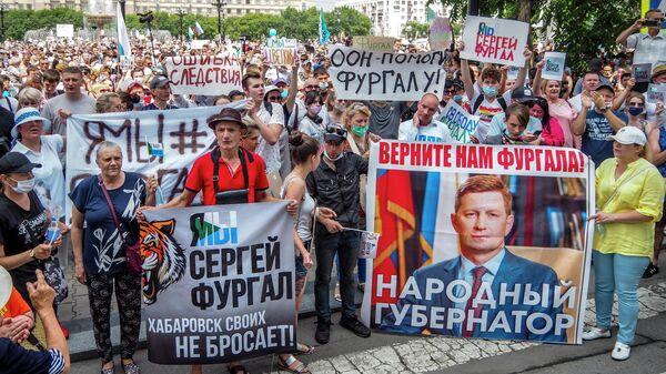 Суд в Хабаровске арестовал одного из участников митинга на десять суток
