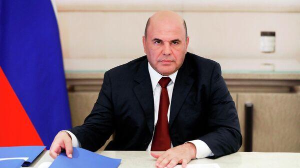 Председатель правительства РФ Михаил Мишустин проводит совещание с членами кабинета министров РФ