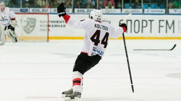 Российский хоккеист Кирилл Кольцов