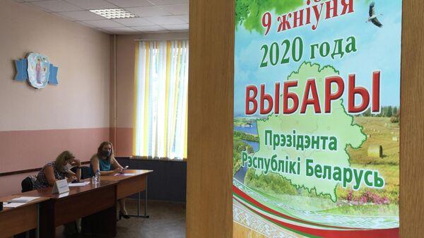 Явка на выборах президента Белоруссии составила 45,33% на 10.00