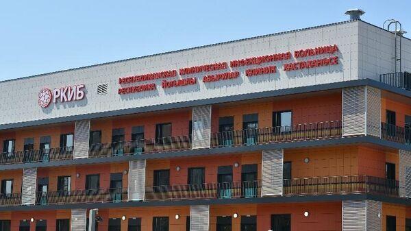 Новый корпус республиканской инфекционной больницы Татарстана в Казани