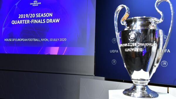 Кубок футбольной Лиги чемпионов