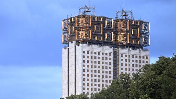 Вид на здание президиума Российской академии наук
