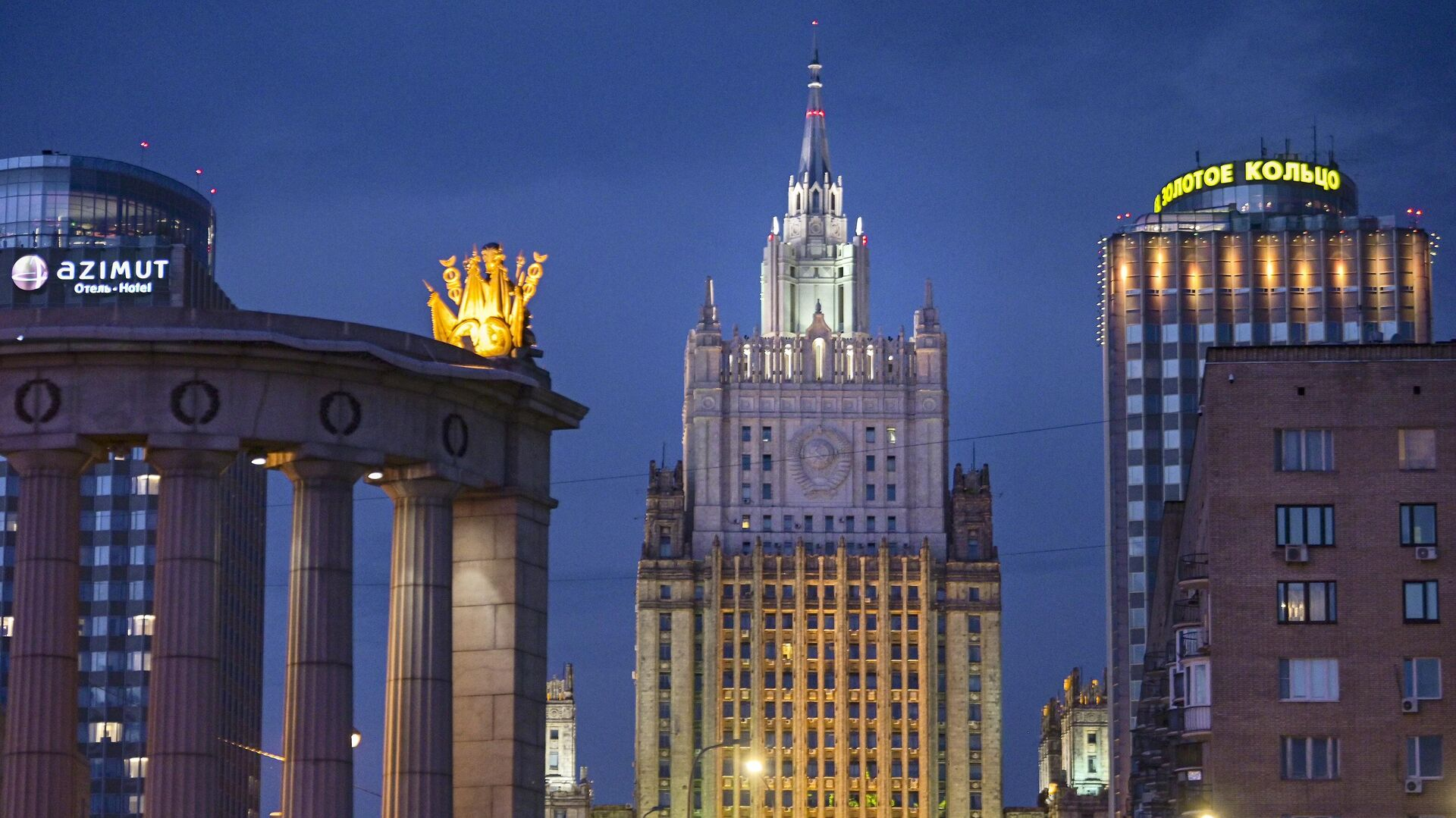 Здание министерства иностранных дел Российской Федерации - РИА Новости, 1920, 04.12.2020