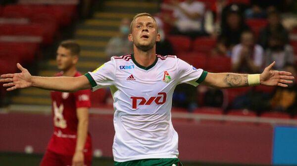 Футболист Локомотива Дмитрий Баринов