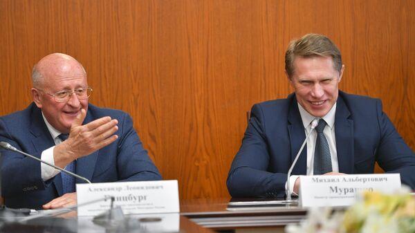 Министр здравоохранения РФ Михаил Мурашко и директор Центра им. Гамалеи Александр Гинцбург  во время брифинга, посвященного первой в мире зарегистрированной вакцине от COVID-19
