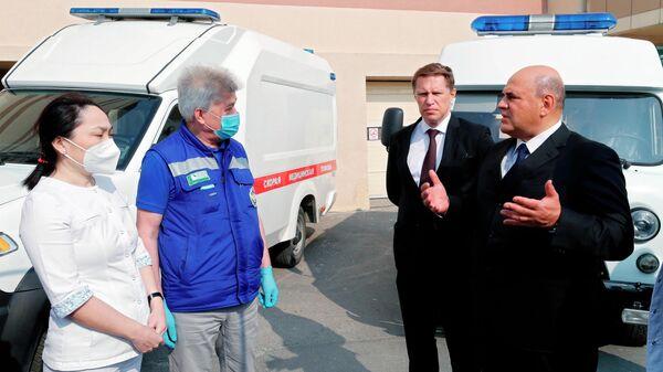 Председатель правительства РФ Михаил Мишустин во время беседы с врачами Чукотской окружной больницы