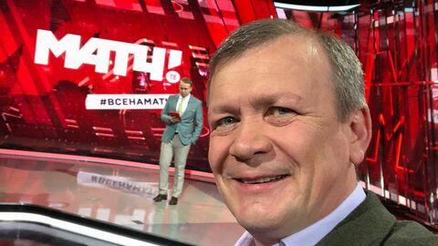 Комментатор Матч ТВ Александр Шмурнов.