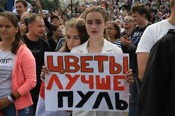 Акция протеста у метро Пушкинская в Минске