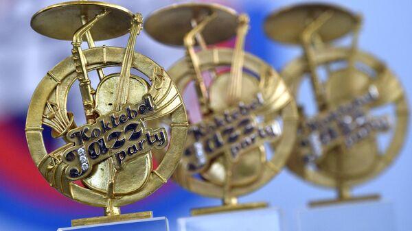 Призы Международного музыкального фестиваля Koktebel Jazz Party-2020