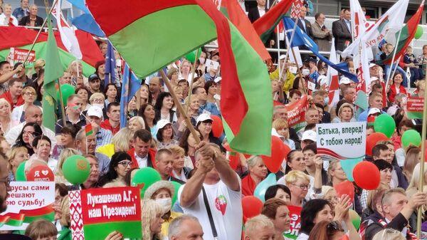 Митинг в Летнем амфитеатре в Витебске