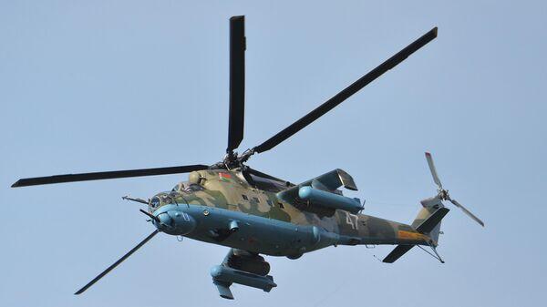 Вертолет Ми-24 ВВС Белоруссии