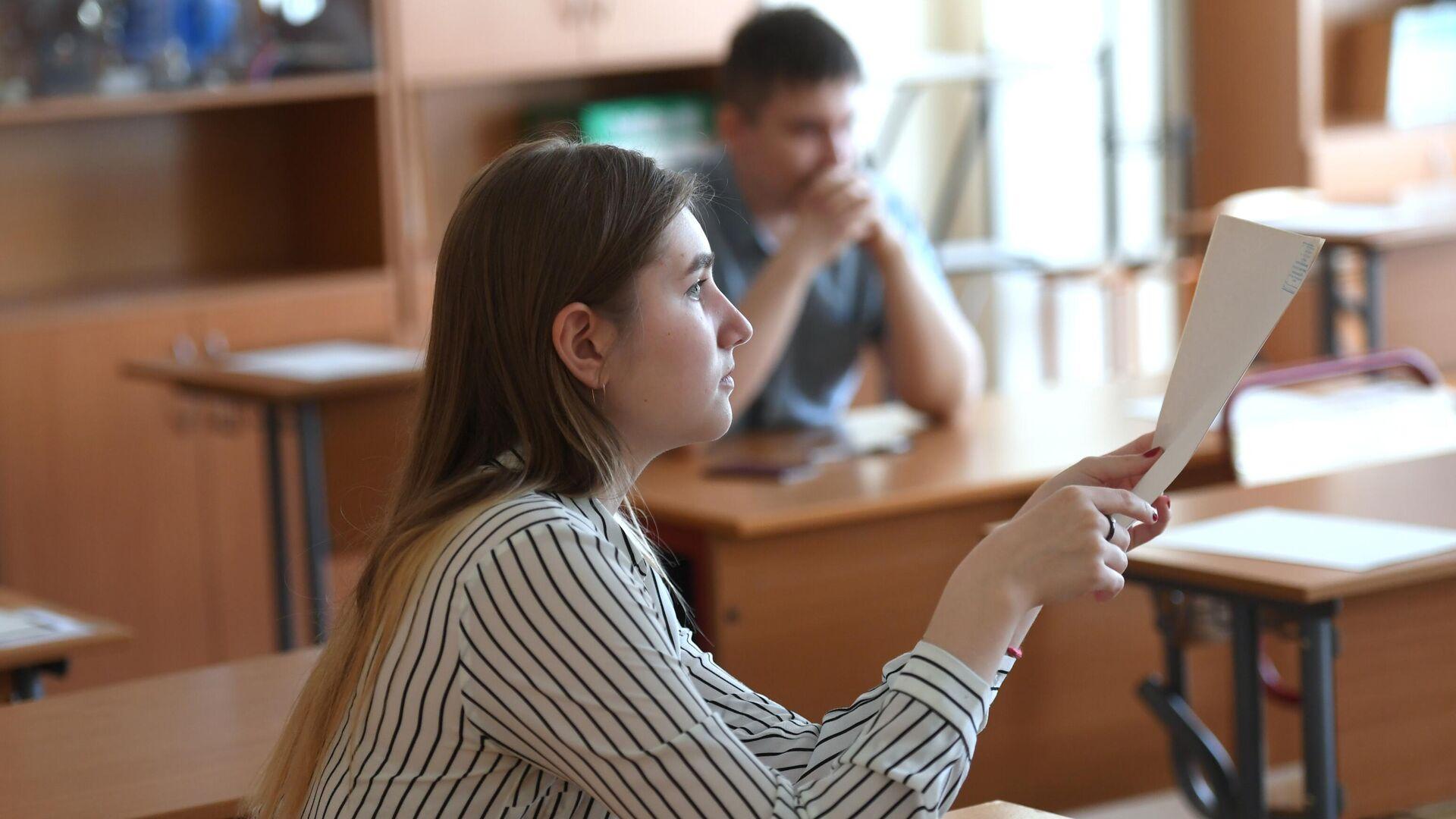 Экзамен в одной из школ Москвы  - РИА Новости, 1920, 21.10.2020