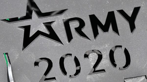 Логотип форума Армия - 2020