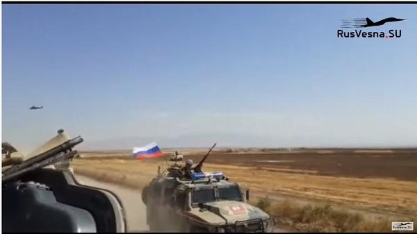 Появилось видео инцидента с российскими и американскими военными в Сирии