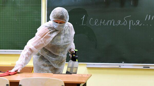 Подготовка школы к новому учебному году