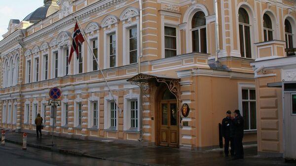 Здание посольства Норвегии в Москве