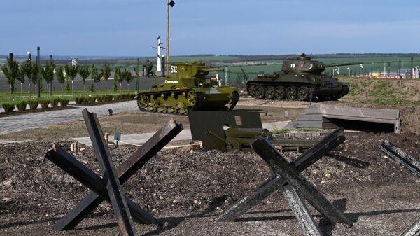 Военно-исторический музейный комплекс Самбекские высоты в Ростовской области