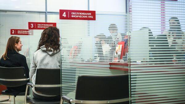 Работа банка в период ограничений в связи с распространением коронавируса