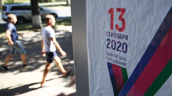 Предвыборная агитация. Единый день голосования в России пройдет 13 сентября. Жители страны будут выбирать новых губернаторов, глав городов и депутатов в местные советы