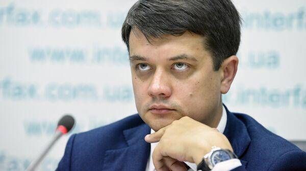 Советник президента Украины Владимира Зеленского, глава партии Слуга народа Дмитрий Разумков