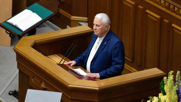 Кравчук предложил перенести переговоры по Донбассу в Польшу