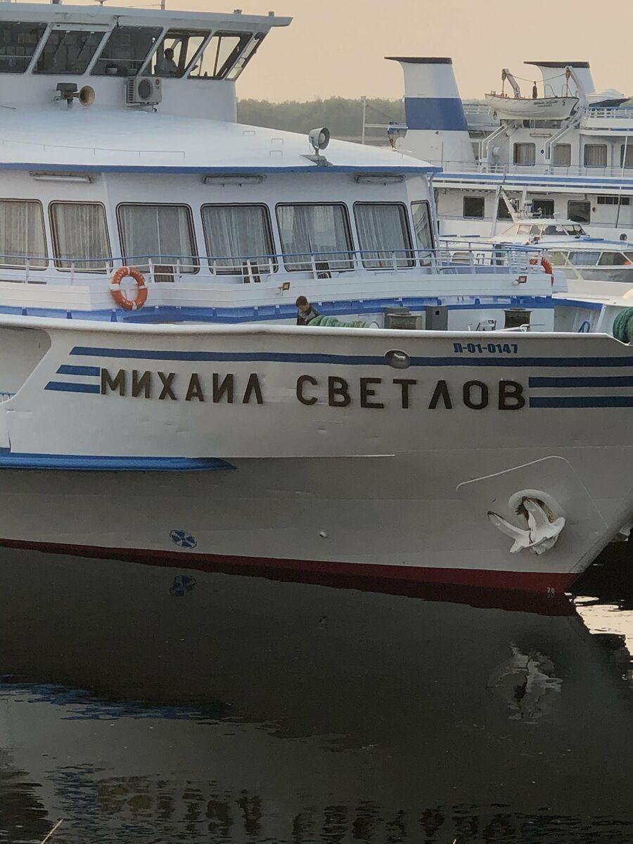 В Якутске тоже есть свой Михайл Светлов