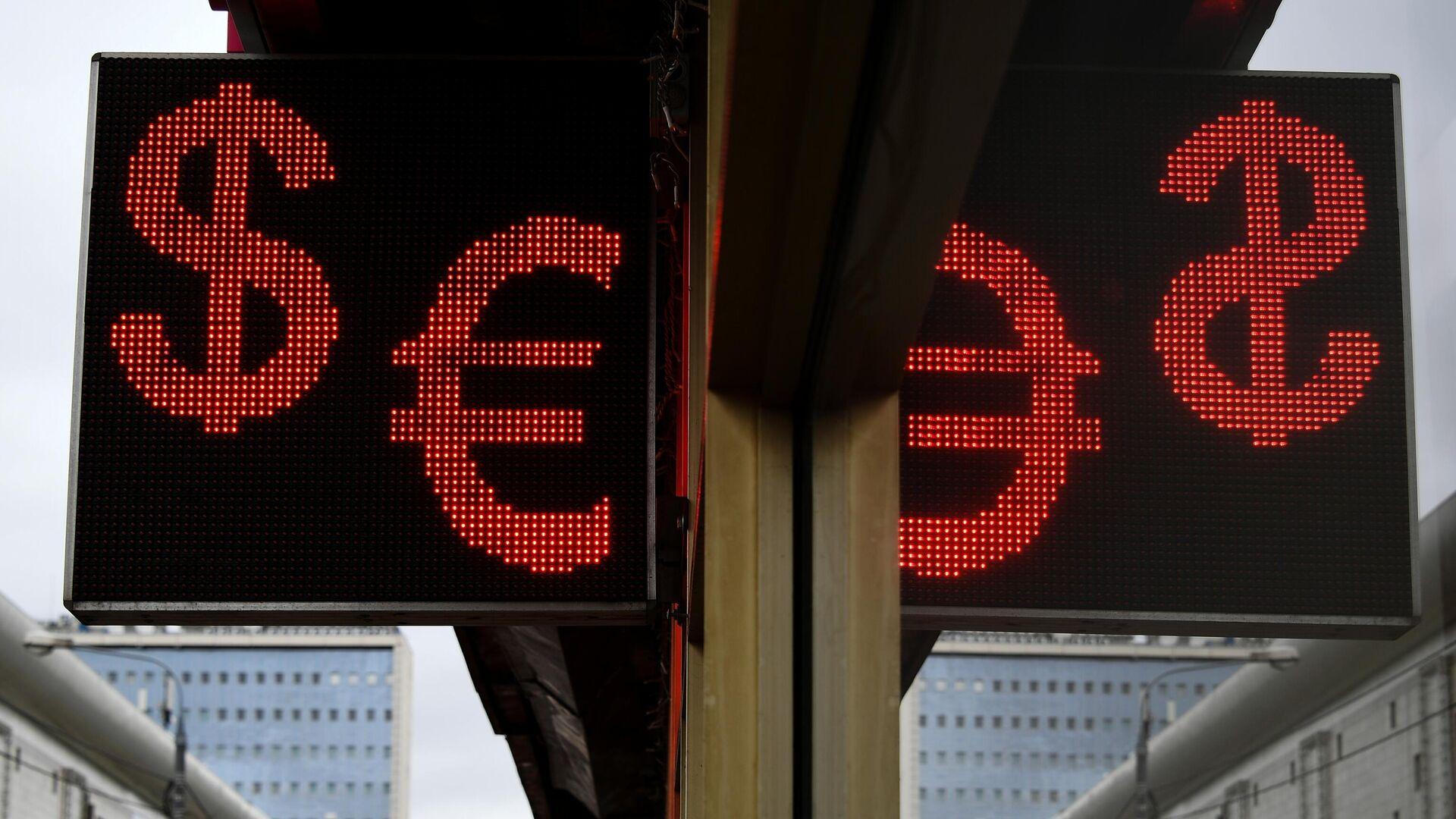 Электронное табло со знаками доллара и евро на одной из улиц в Москве - РИА Новости, 1920, 10.01.2021