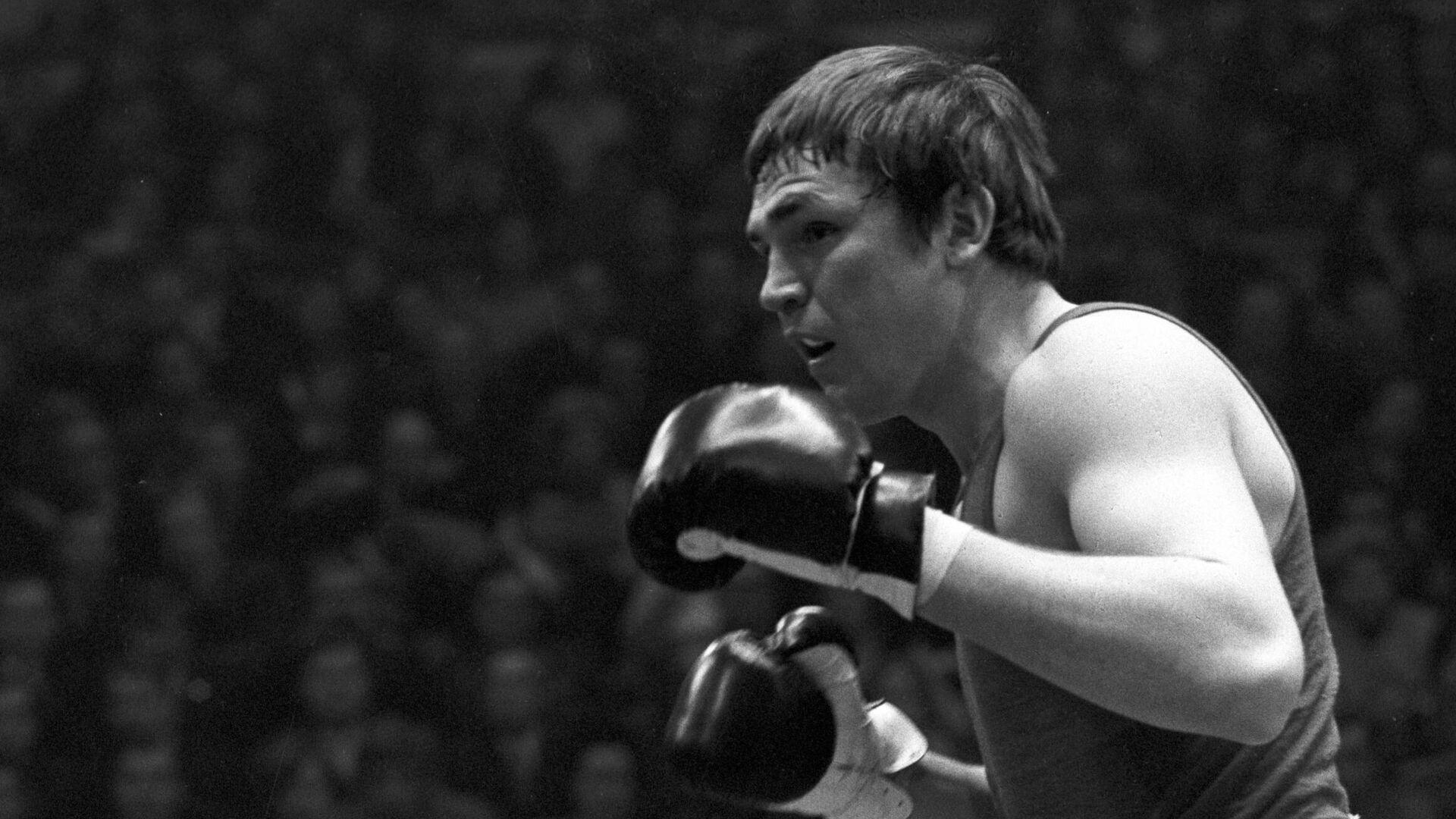 Абсолютный чемпион Советского Союза по боксу 1974 года Евгений Горстков. - РИА Новости, 1920, 13.09.2020