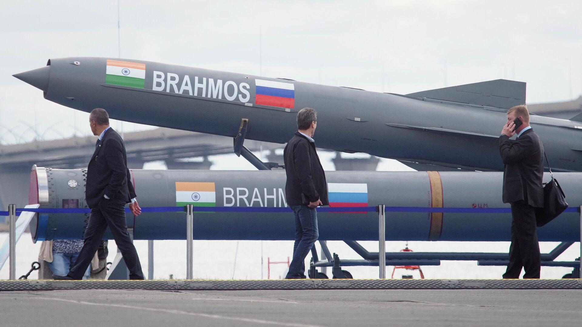 Ракеты Брамос производства России и Индии - РИА Новости, 1920, 20.07.2021