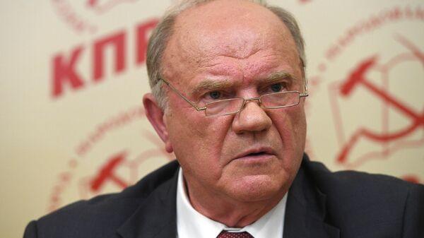 Председатель ЦК КПРФ Геннадий Зюганов во время брифинга в центральном штабе политической партии КПРФ по выборам