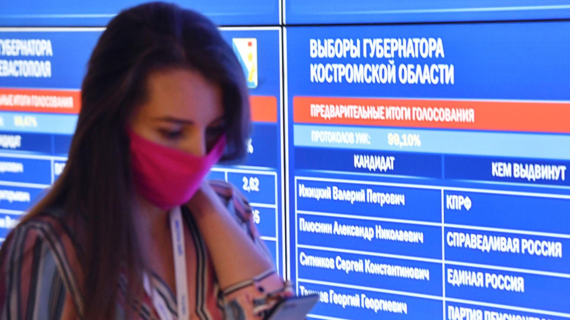 Депутат предложил проводить выборы в дни весенних каникул