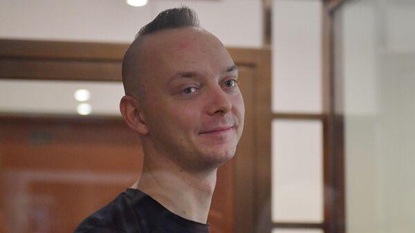 Экс-советник главы Роскосмоса Иван Сафронов