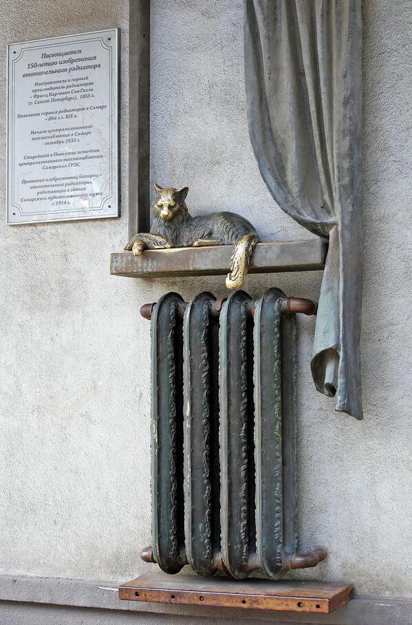 Памятник отопительной батарее на стене проходной Самарской ГРЭС