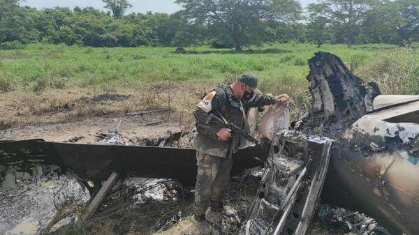 Сбитый американский самолет в Венесуэле