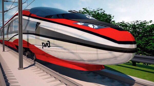 Концепт высокоскоростного поезда