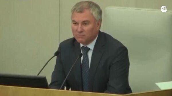 Ну мы же договаривались: Володин пожурил Терешкову за выход на работу
